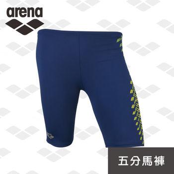 arena 訓練款 TSS5158MA 利水速乾 MaxLife系列 男士五分馬褲泳衣