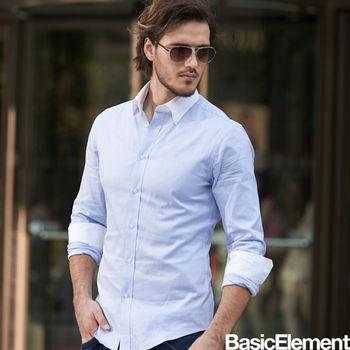 【BasicElement】男款撞色精梳純棉襯衫-藍色