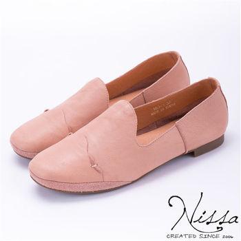 NISSA 全真皮 牛皮懶人休閒鞋 粉膚色