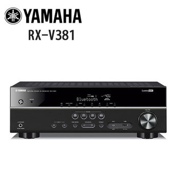 【YAMAHA】5.1聲道 AV綜合擴大機 RX-V381