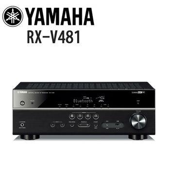 【YAMAHA】5.1聲道 AV 綜合擴大機RX-V481
