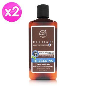 【美國 沛特斯】有機成份B群頭皮洗髮精-稀疏髮質適用(355ml/12oz) 2入組