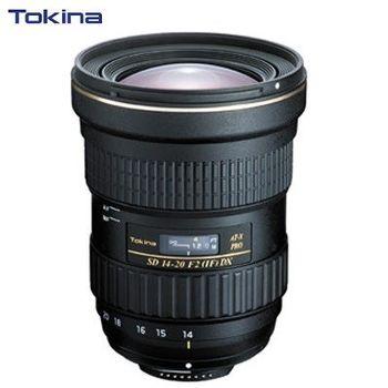 【Tokina】AT-X 14-20 PRO DX 14-20mm F2 (公司貨)