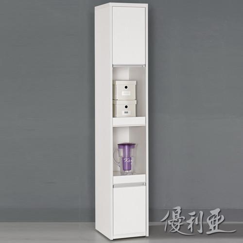 【優利亞-卡洛純白】1尺雙拉盤餐櫃