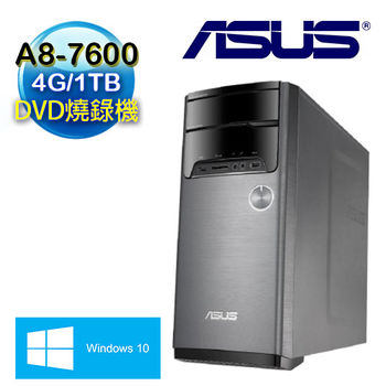 ASUS 華碩 M32BF AMD A8-7600四核 2G獨顯 4G 1TB Win10 桌上型電腦 (M32BF-0011A760R5T)