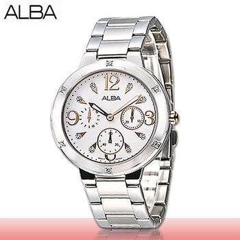 【SEIKO 精工 ALBA 系列】甜美氣質錶款_三眼計時_不鏽鋼女錶(AP6203X1)
