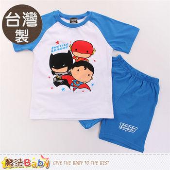 魔法Baby 男童裝 台灣製Q版正義聯盟授權正版短袖套裝~k50100