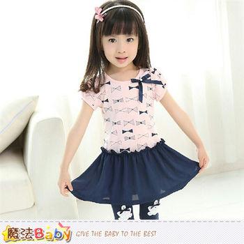 魔法Baby 女童裝 春夏款洋裝~k50062