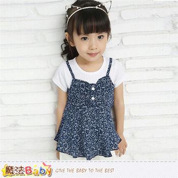 魔法Baby 女童裝 春夏款洋裝~k50061
