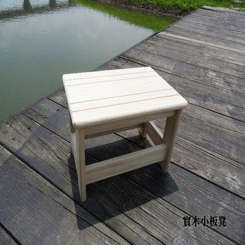 墊腳小板凳