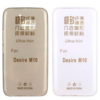 HTC 10 / M10 極薄隱形保護套◆買一送一不挑色◆