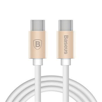 【BASEUS】USB Type-C to Type-C 集系列數據線(1M)