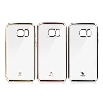 【BASEUS】SAMSUNG Galaxy S7 G930F 明金 TPU 套