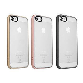 【BASEUS】Apple iPhone SE/5/5S 柔羽邊框保護套
