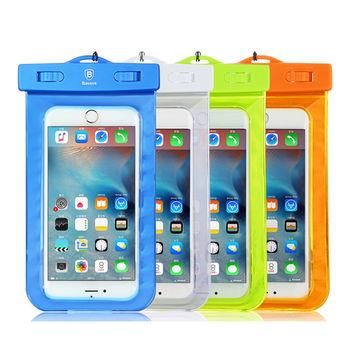 【BASEUS】手機防水袋(適用5.5吋以下手機)