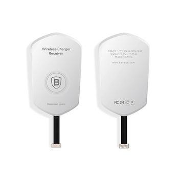 【BASEUS】Lightning 無線充電接收片