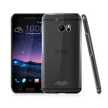 【Imak】HTC 10 羽翼II水晶保護殼