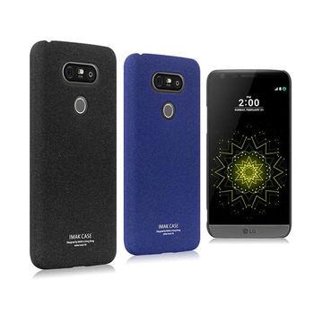 【Imak】LG G5 H860 牛仔超薄保護殼