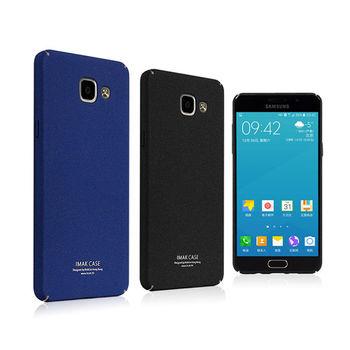 【Imak】SAMSUNG Galaxy A5(2016) A510F 牛仔超薄保護殼