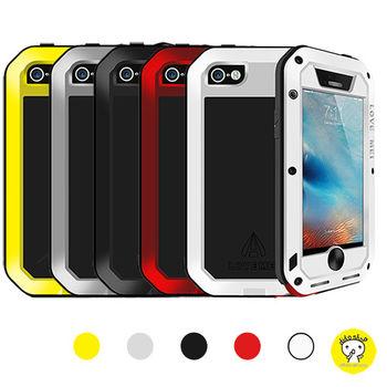【Dido shop】iPhone SE/5/5S  防摔殼 手機殼 防摔 防塵 防撞 YC163【5個工作天內到貨】