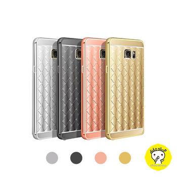 【Dido shop】三星 NOTE 5 手機保護殼 菱格背蓋系列 手機框+金屬背蓋 手機殼 (XN286)
