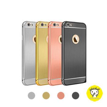 【Dido shop】iPhone 6 / 6s 手機保護殼 拉絲背蓋系列 手機殼 手機邊框+金屬背蓋(XN287)