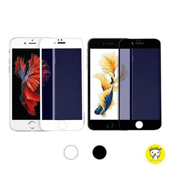 【Dido shop】iPhone 6 / 6S 藍寶石系列 抗藍光鋼化玻璃膜 (JL005)