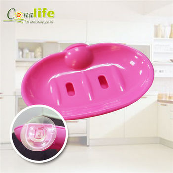 [Conalife]MIT 兩用式子母吸盤肥皂盒(9入)