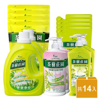 【茶樹莊園】絕頂聰明分享家14件組(洗碗精x2+洗碗精補充包x4+洗衣精x2+洗衣精補充包x4+手洗精x2)