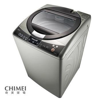 CHIMEI奇美14公斤直立式變頻洗衣機WS-P14VS1