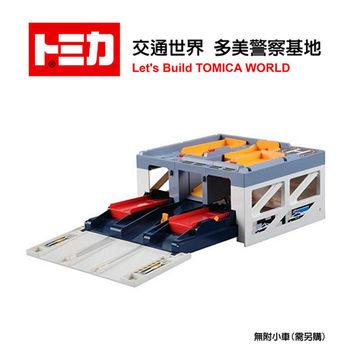 【日本 TAKARA TOMY TOMICA 】 交通世界 多美警察基地