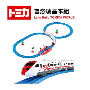 【日本 TAKARA TOMY TOMICA 】 普悠瑪基本組/入門組