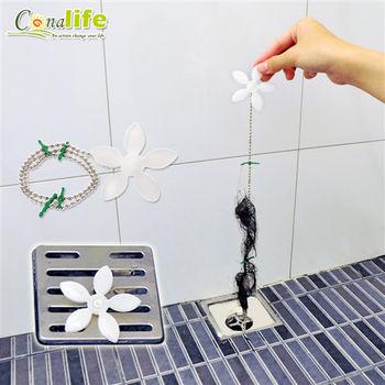 [Conalife]小花排水管毛髮清理鏈(1組)
