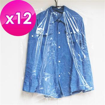 【樸生活】全透明輕便型防塵套X12件組