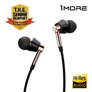 1MORE E1001 三單元圈鐵耳機 國際版