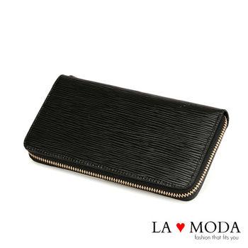 La Moda 女孩最愛~真皮牛皮經典名牌波浪紋壓紋拉鍊長夾 (黑)
