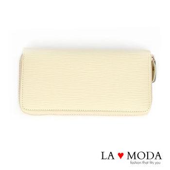 La Moda 女孩最愛~真皮牛皮經典名牌波浪紋壓紋拉鍊長夾 (米白)
