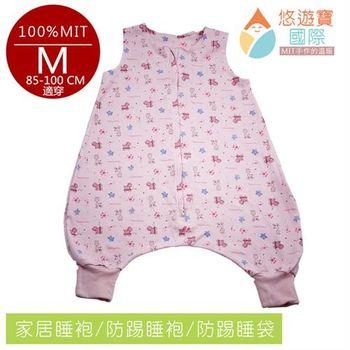 【悠遊寶國際-MIT手作的溫暖】台灣精製薄款褲型防踢被(甜蜜粉-M號)
