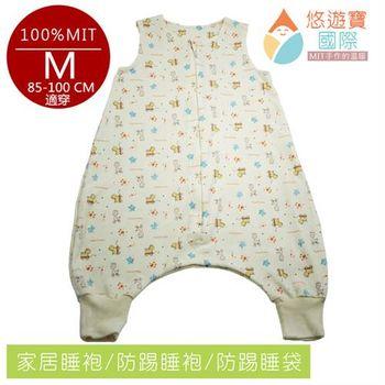 【悠遊寶國際-MIT手作的溫暖】台灣精製薄款褲型防踢被(溫暖黃-M號)