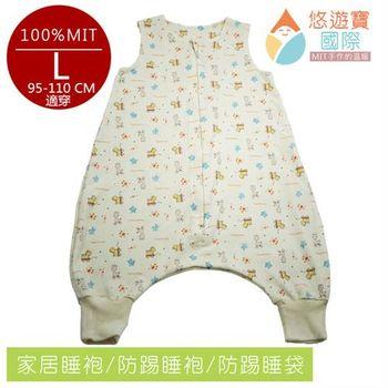 【悠遊寶國際-MIT手作的溫暖】台灣精製薄款褲型防踢被(溫暖黃-L號)