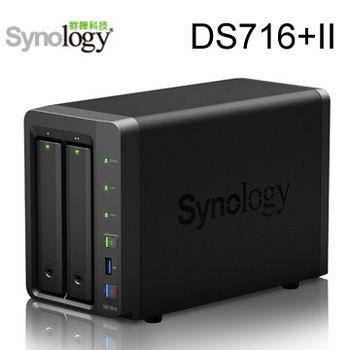 【Synology群暉科技  】 DS716+ II  2Bay 網路儲存伺服器