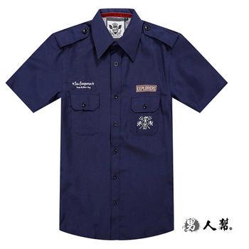 【男人幫】S0202*經典型男必備【海軍盾牌軍裝滾邊短袖襯衫】深藍色