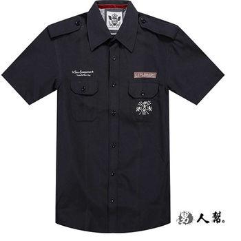 【男人幫】S0202*經典型男必備【海軍盾牌軍裝滾邊短袖襯衫】黑色