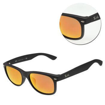 【Ray Ban 雷朋】NEW WAYFARER-方形霧黑水銀橘色太陽眼鏡(RB2132-F-622/69)