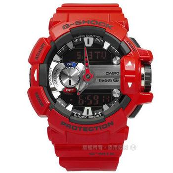 G-SHOCK CASIO / GBA-400-4A / 卡西歐藍牙音樂控制雙顯橡膠手錶 黑x紅 50mm