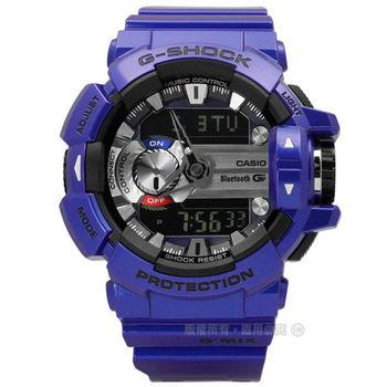 G-SHOCK CASIO / GBA-400-2A / 卡西歐藍牙音樂控制雙顯橡膠手錶 黑x藍紫 50mm
