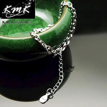 KMK鈦鍺精品【單款扣鍊】S925純銀-手鍊