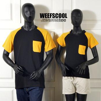 【WEEFSCOOL】MIT 配色口袋精梳棉拉克蘭短袖T 男女均一款 (黃黑)