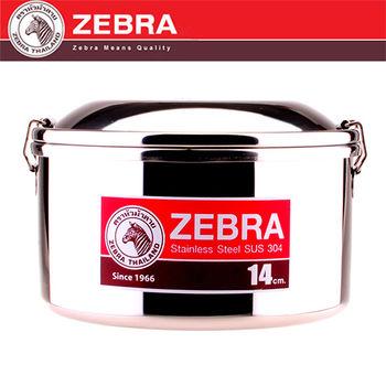 【斑馬 ZEBRA】304不鏽鋼圓型雙層便當盒(14cm/900CC)