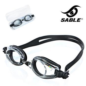【黑貂SABLE】繽紛色彩 標準平光運動泳鏡(透明黑)